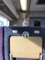 ホリデー快速富士山1号(クハ189-508)