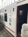 つばめ330号(800系U001編成)@熊本駅(2017/03/28)