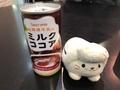 北海道牛乳のミルクココア@セイコーマート(札幌)