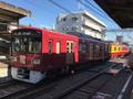 京急1500形「京急120年の歩み号」@東門前駅(19/01/05)