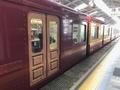 京急120年の歩み号@京急川崎駅(2019/02/16)