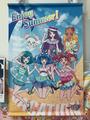 スター☆トゥインクルプリキュア B3タペストリー(19/07/09)
