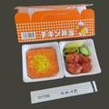 チキン弁当(駅弁フィギュアコレクション)