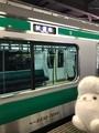 モハE232-7038試運転@品川駅