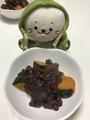 いとこ煮(冬至かぼちゃ)