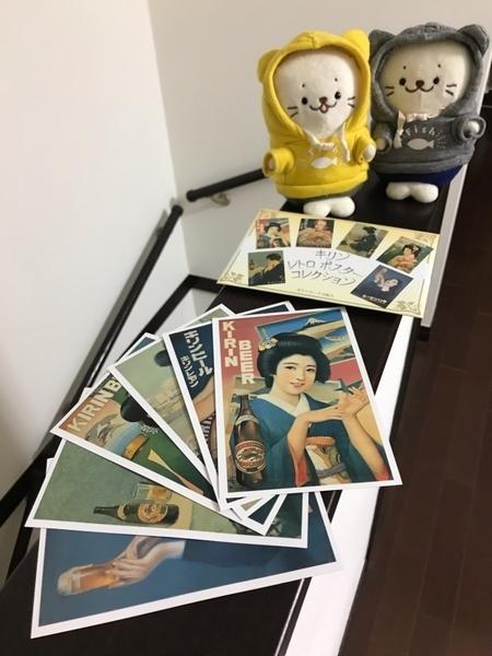 キリン レトロポスター コレクション