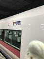 特急ひたち13号仙台行(E657系)@品川駅
