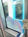 東京モノレール 10041編成(キキ&ララ モノレール)