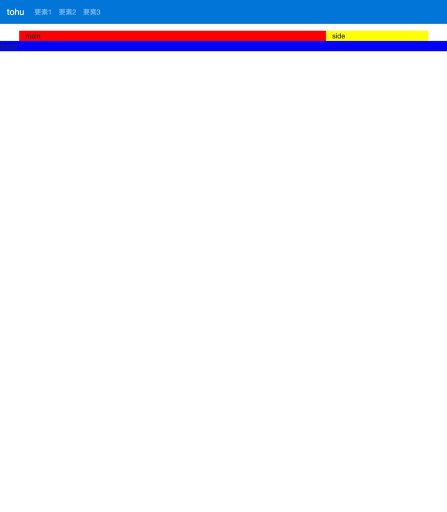 f:id:konoemario:20170727161728p:plain:w500