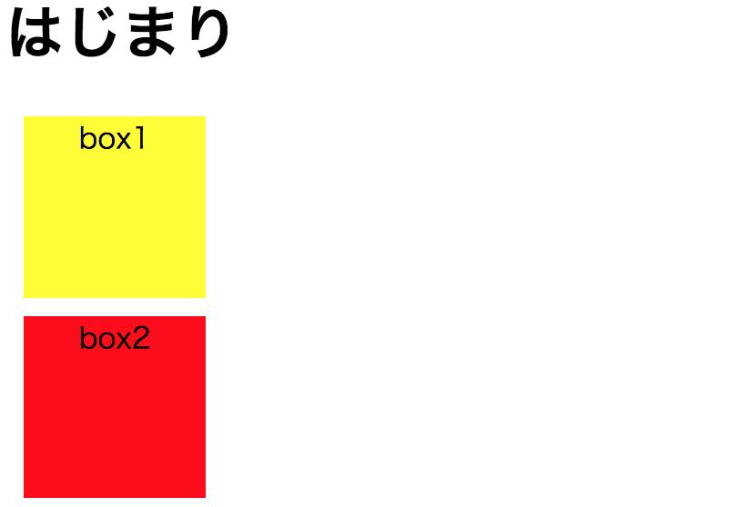 f:id:konoemario:20171108204533p:plain:w300