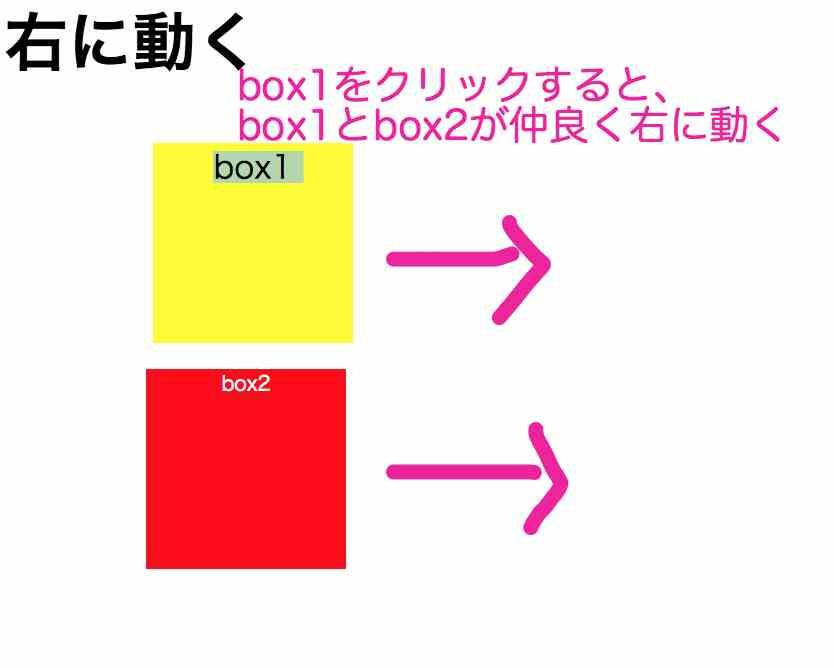f:id:konoemario:20171114221854j:plain:w500