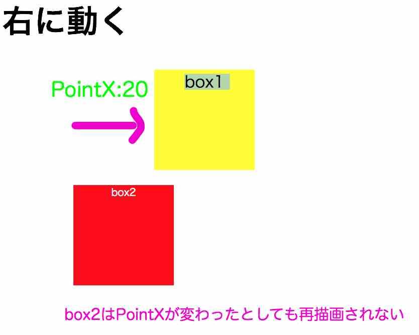 f:id:konoemario:20171114222905j:plain:w500