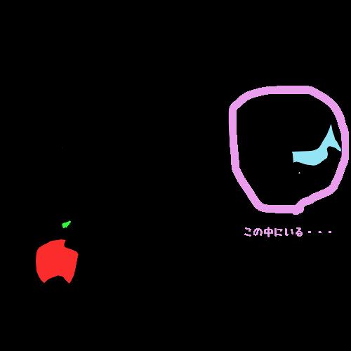 f:id:konoemario:20180321192644p:plain