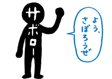 f:id:konogamikono:20160922001846j:plain