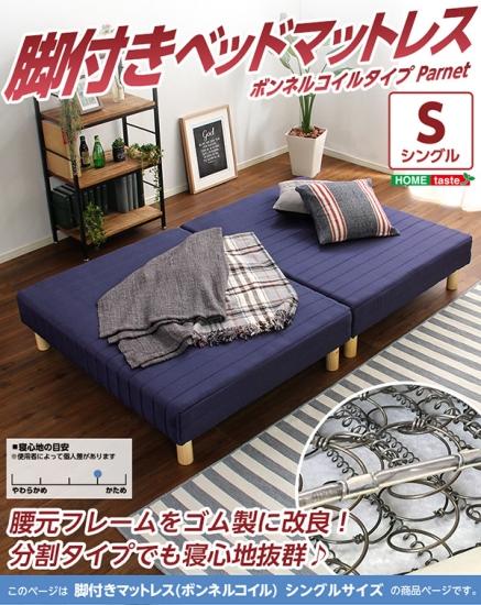 f:id:konoha373:20170714214310j:plain