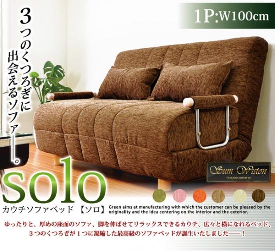 f:id:konoha373:20170716222450j:plain