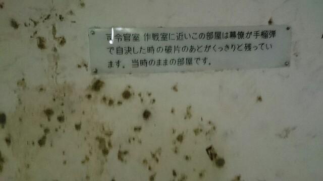 f:id:konohamama:20170505231548j:image