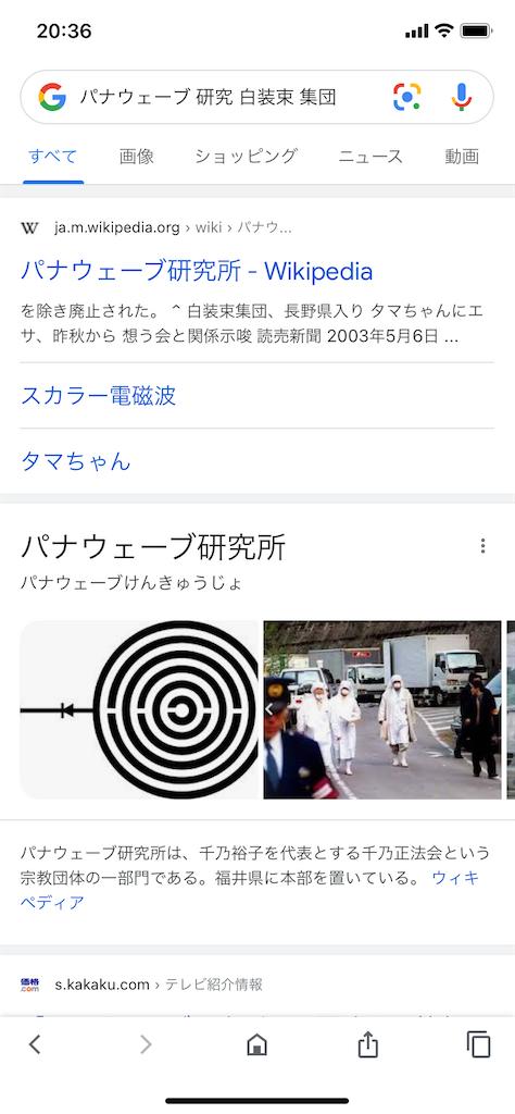 f:id:konohana-zakuro:20210205203727p:image