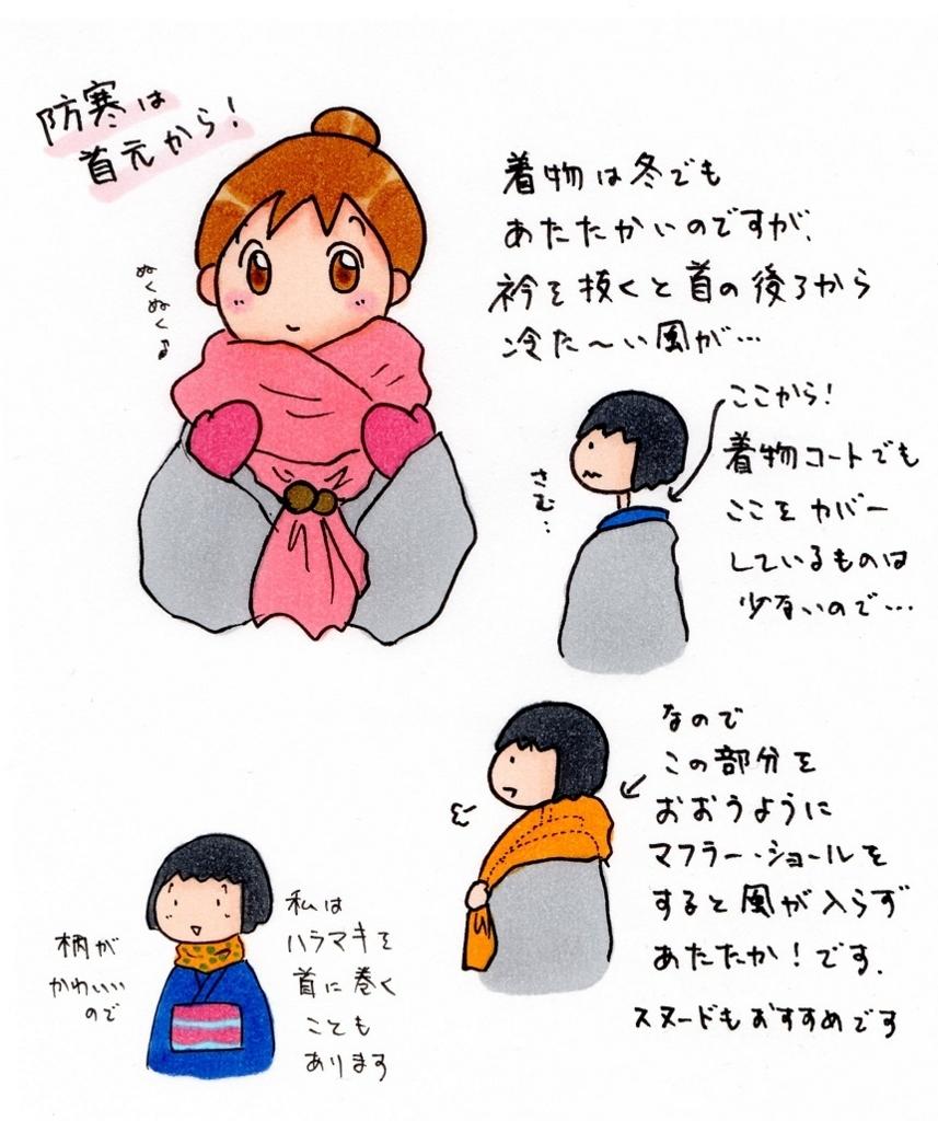 f:id:konohanaseki:20171224134009j:plain