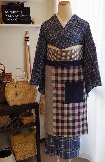 f:id:konohanaseki:20180421224411j:plain