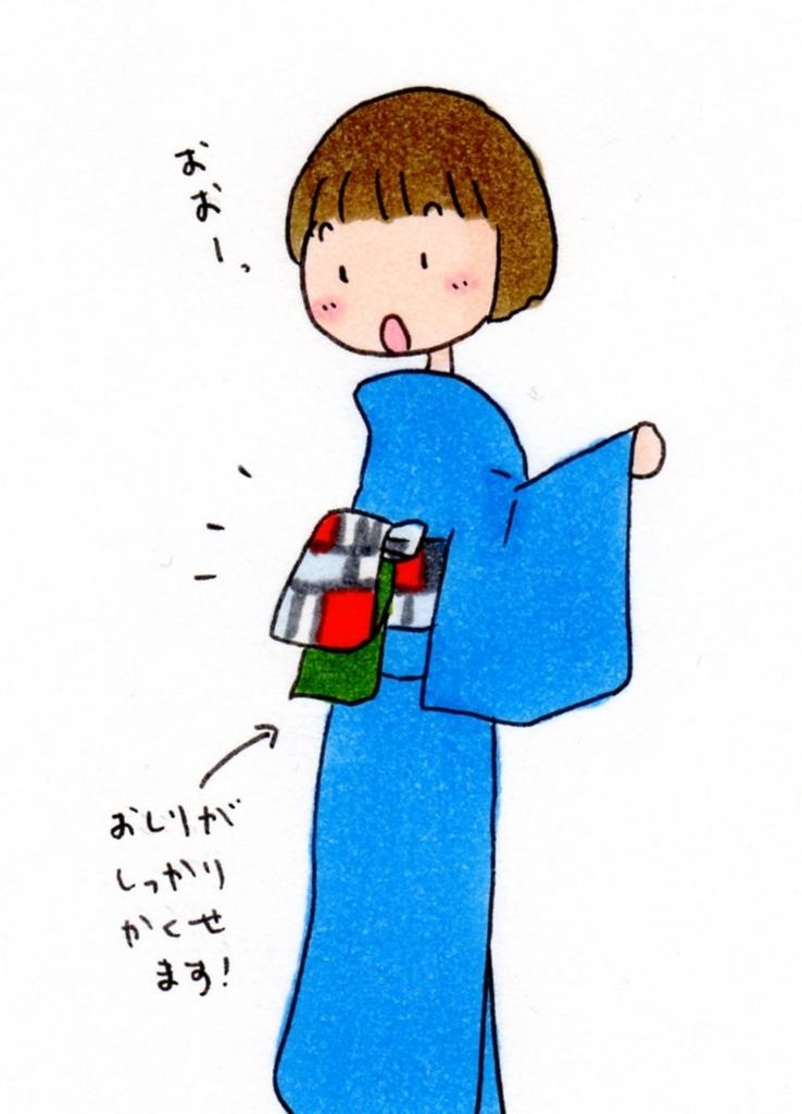f:id:konohanaseki:20180521220618j:plain