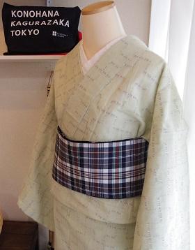 f:id:konohanaseki:20180727235448j:plain