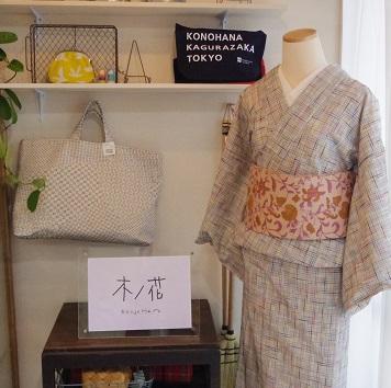 f:id:konohanaseki:20180808223232j:plain