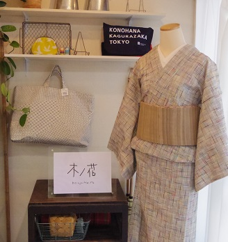 f:id:konohanaseki:20180808223337j:plain