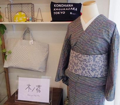 f:id:konohanaseki:20180808223513j:plain