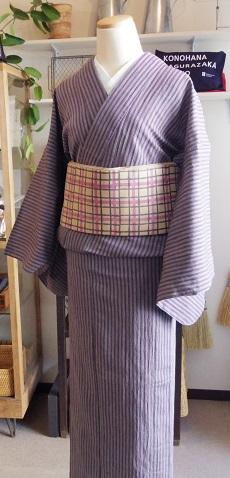 f:id:konohanaseki:20180925221501j:plain