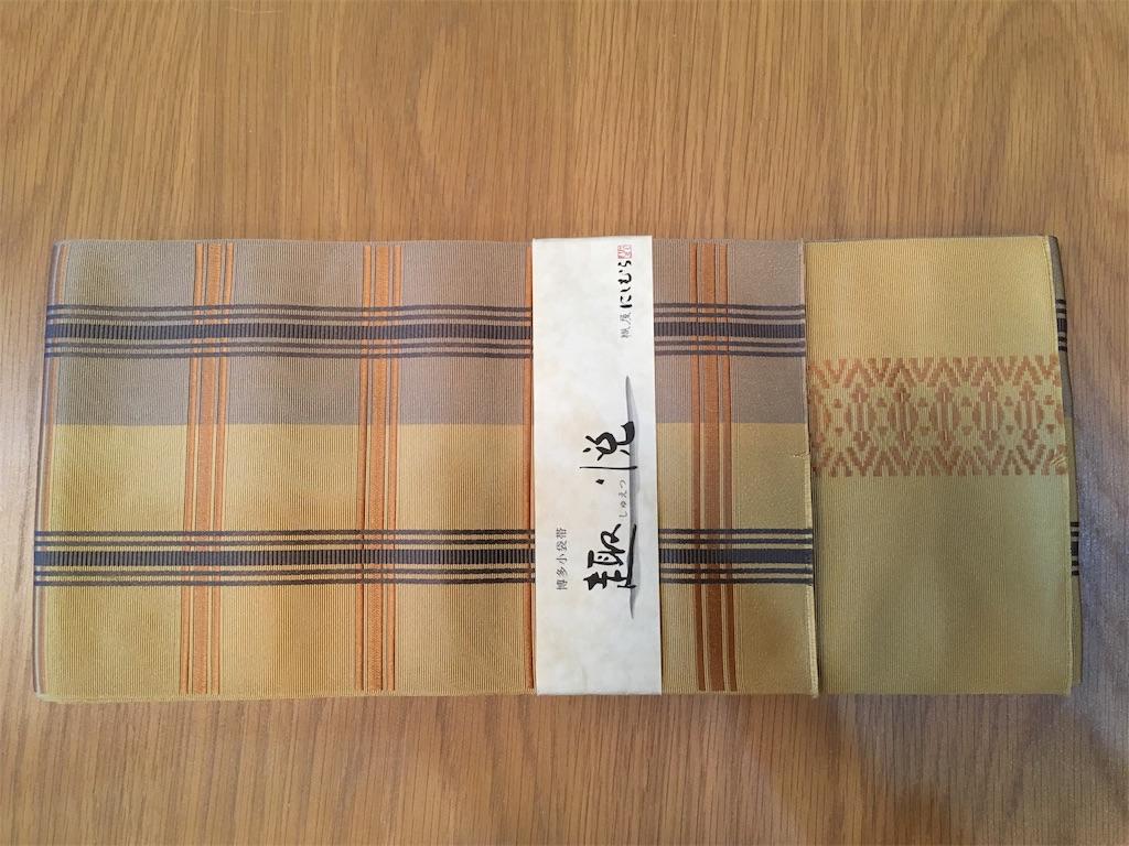 f:id:konohanaseki:20181018180914j:image
