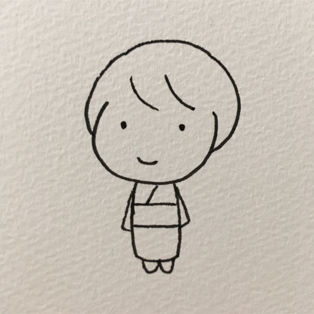f:id:konohanaseki:20181028143555j:image