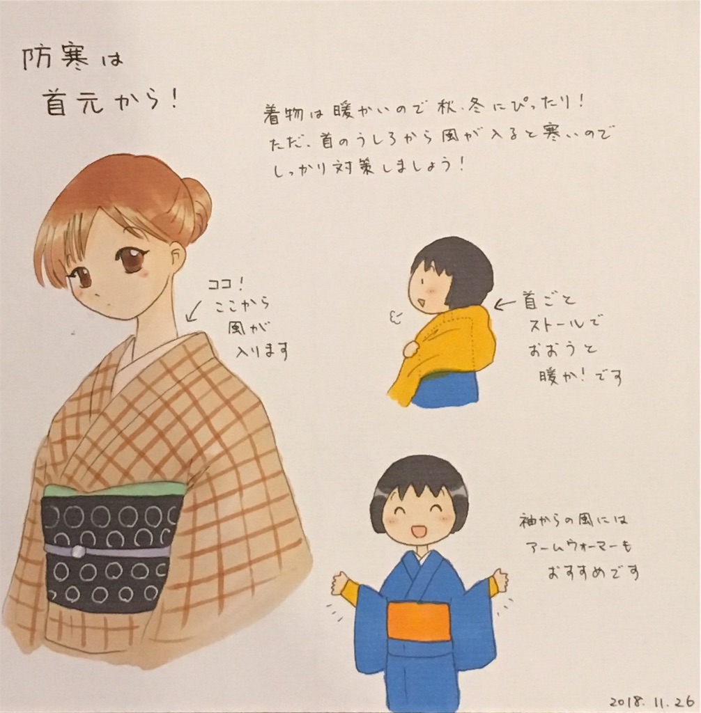 f:id:konohanaseki:20181126175321j:image