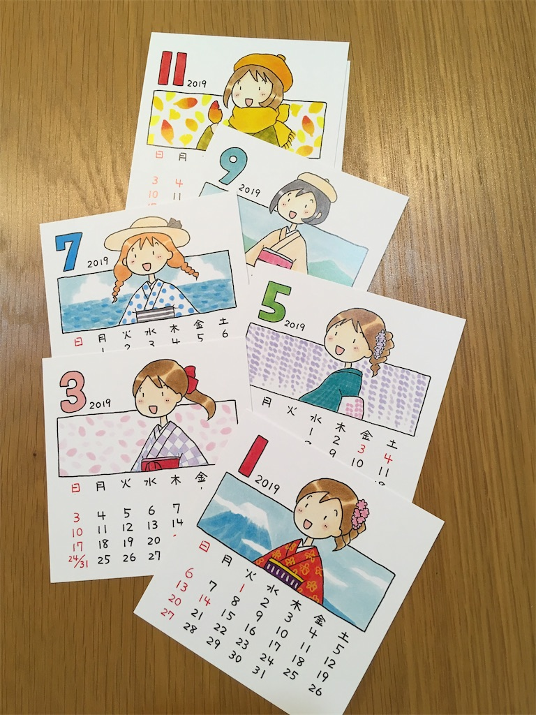 f:id:konohanaseki:20181207144610j:image