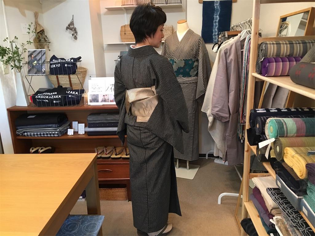 f:id:konohanaseki:20181215181121j:image