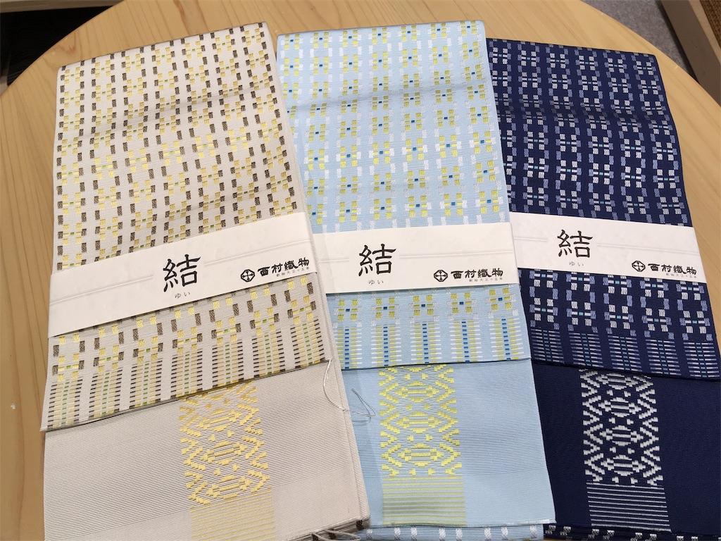 f:id:konohanaseki:20181222180333j:image