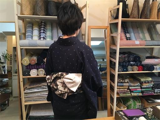 f:id:konohanaseki:20190412180138j:image