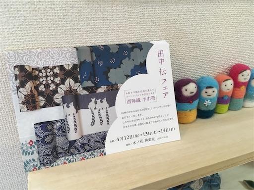 f:id:konohanaseki:20190413181802j:image