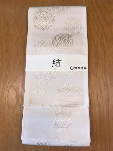 f:id:konohanaseki:20190530175947j:image