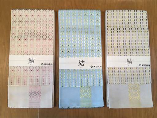f:id:konohanaseki:20190530180002j:image