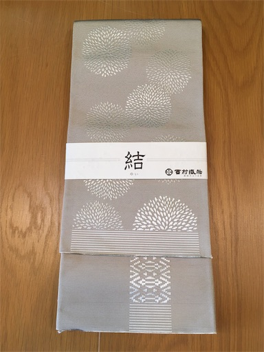 f:id:konohanaseki:20190530180023j:image