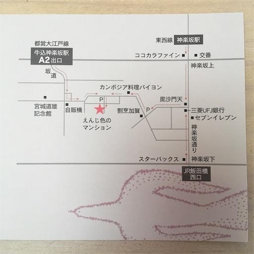 f:id:konohanaseki:20190809175253j:image