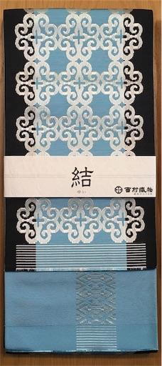 f:id:konohanaseki:20190817201329j:image