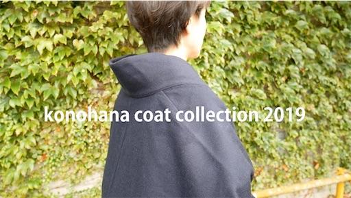 f:id:konohanaseki:20191006175839j:image