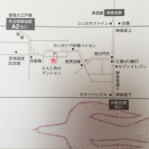 f:id:konohanaseki:20191106111156j:image