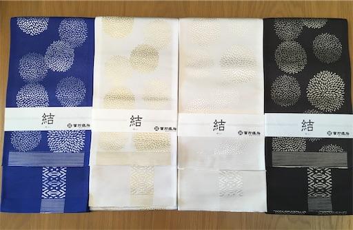 f:id:konohanaseki:20191110183417j:image