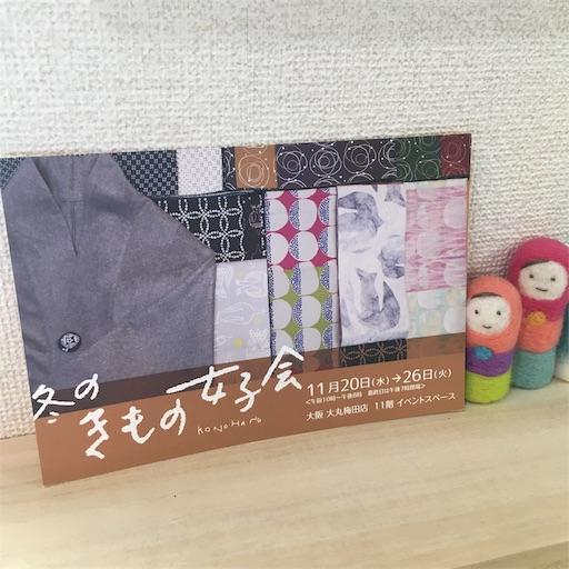 f:id:konohanaseki:20191116182014j:image