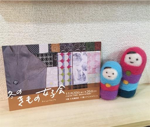 f:id:konohanaseki:20191126233813j:image