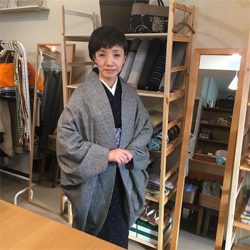 f:id:konohanaseki:20191130183016j:image