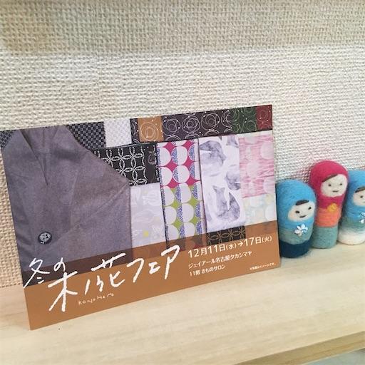 f:id:konohanaseki:20191213185809j:image